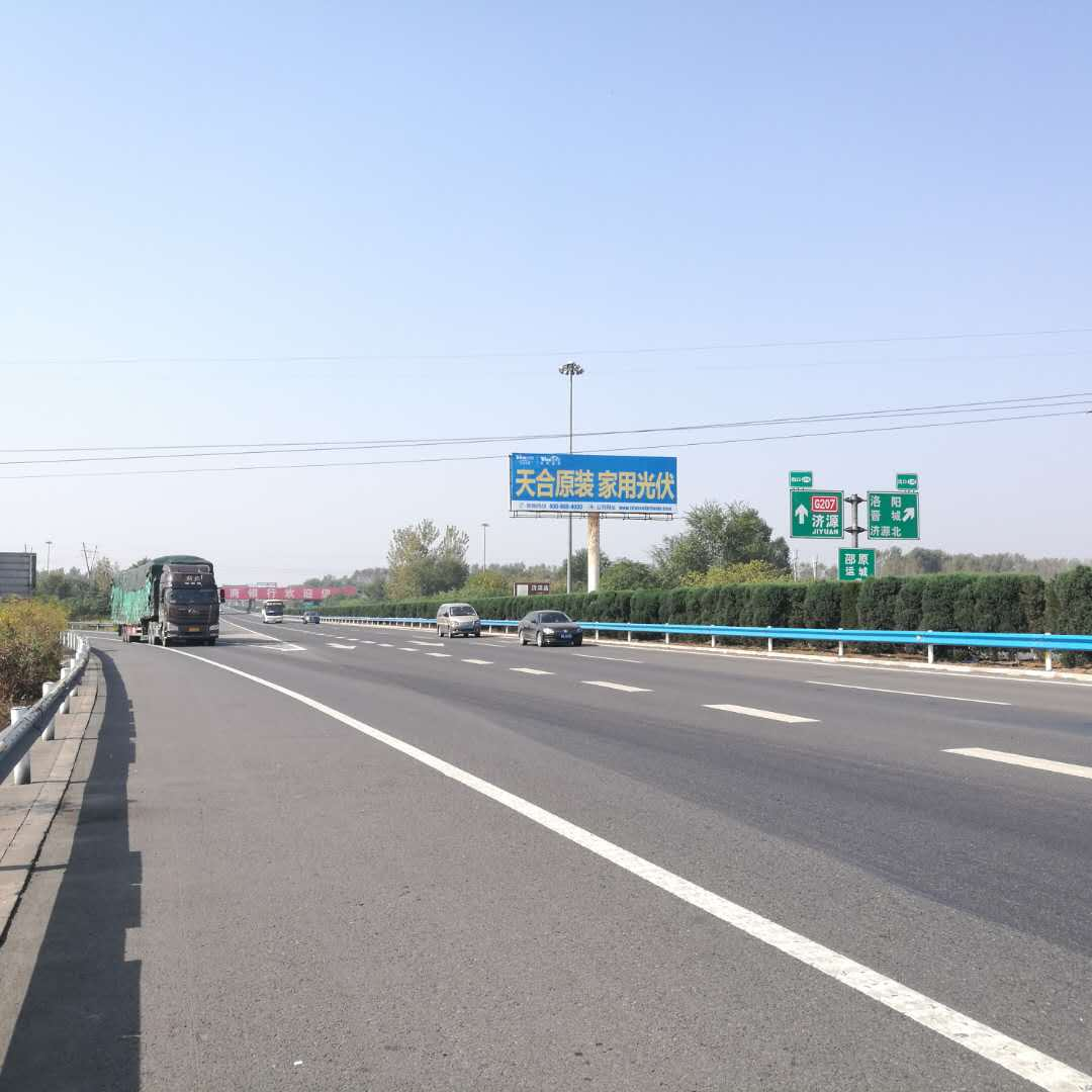 长济高速与二广高速互通区?