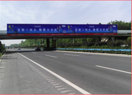 郑州西南绕城K10公里处跨线桥