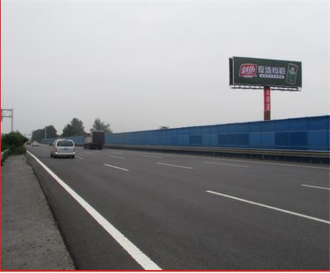 河南连霍K660公里处两面塔