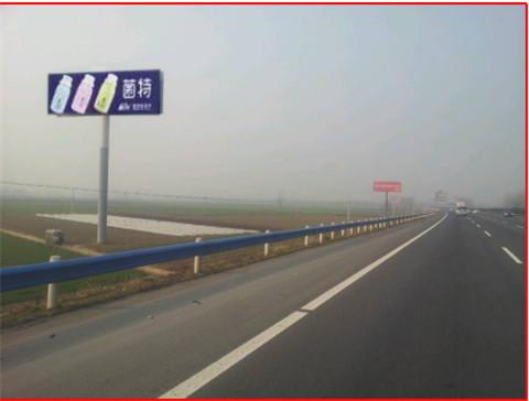 河南京港澳高速K772公里漯河段两面塔