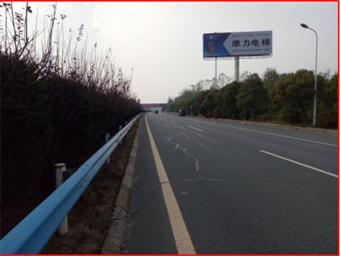 河南京港澳高速与沪陕高速互通区西北角信阳两面塔