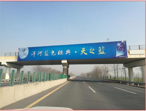 长济高速: K60 645