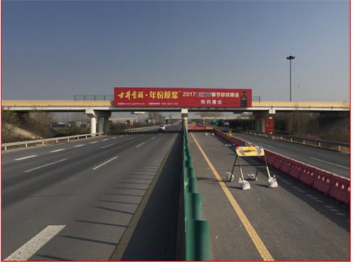 长济高速:牛屯收费站 K56 640