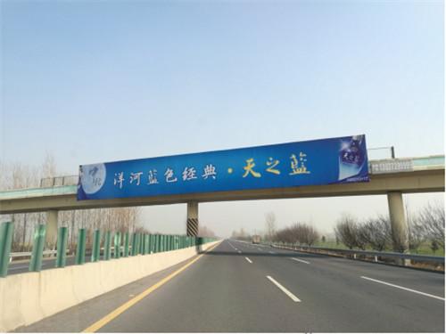 爱高为您介绍郑州机场广告的优势!