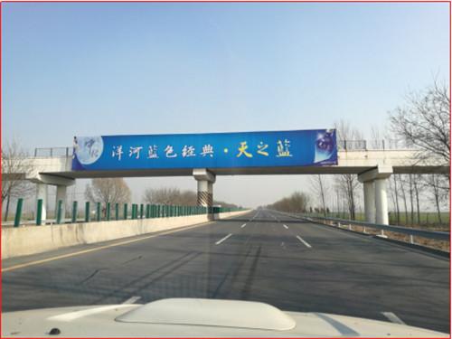 郑州机场广告设计