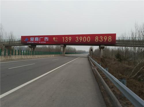 济祁高速K113
