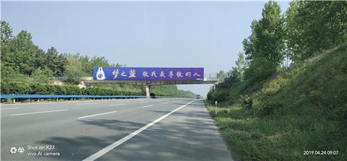 河南京港澳高速K957 800