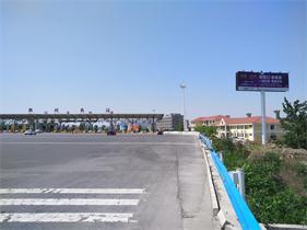 河南机场高速南站
