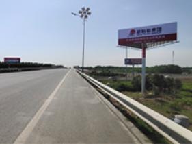 河南原焦高速与G107辅道互通区