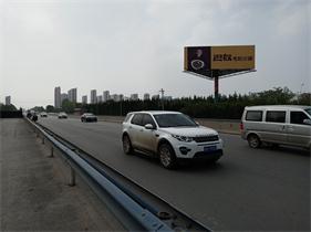 河南西南绕城高速豫龙收费站