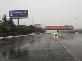 河南西南绕城高速豫龙收费站两面塔