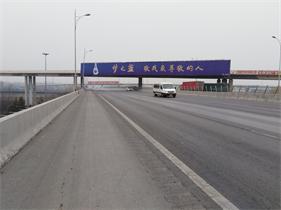 京港澳高速与连霍高速互通区