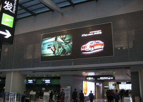 在投放机场广告的是要怎么去定位呢