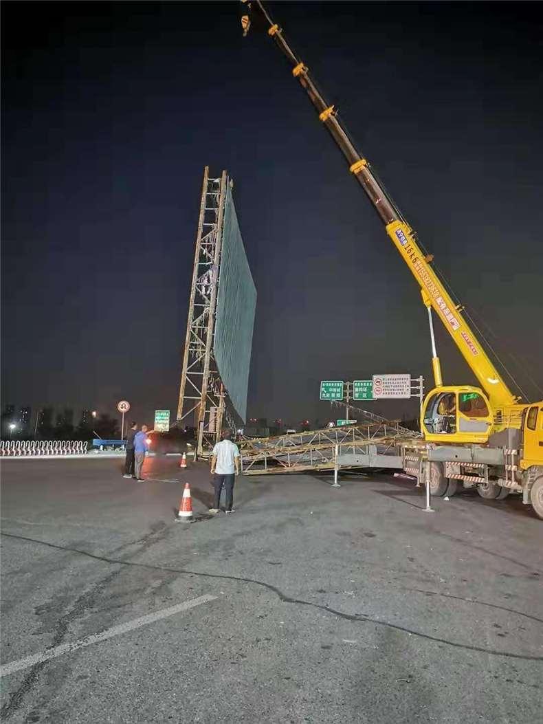 我市高速公路广告设施专项清理规范和整治提升工作顺利完成