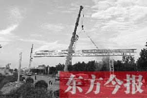 河南高速公路发展有限责任快3彩票取消省界站工程ETC门架首件吊装完成