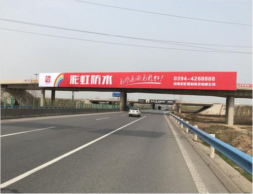 河南郑民与大广干线桥(大广效果)郑民K64公里