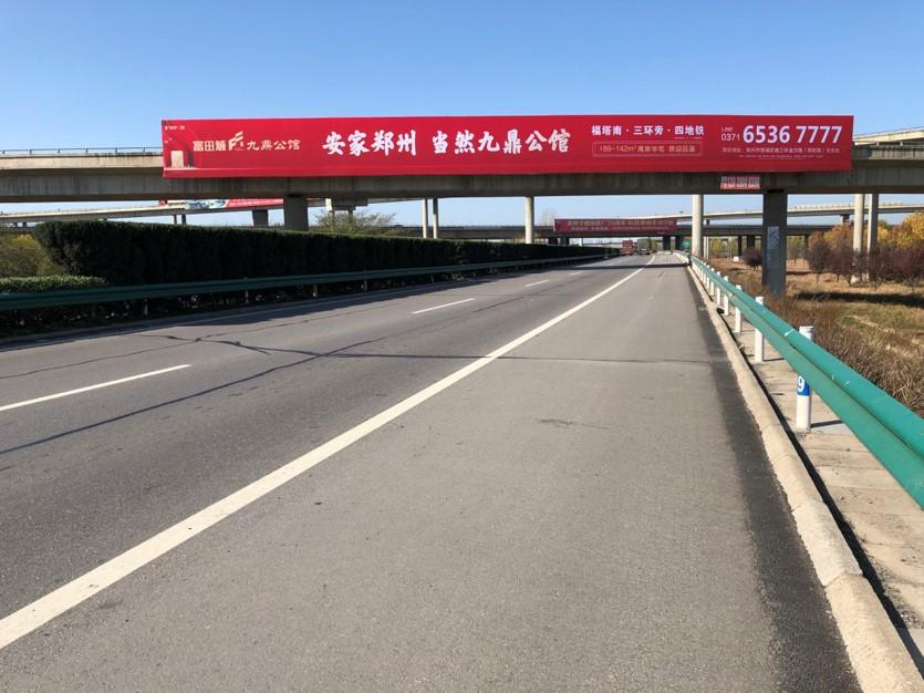 宁洛高速与大广高速互通区