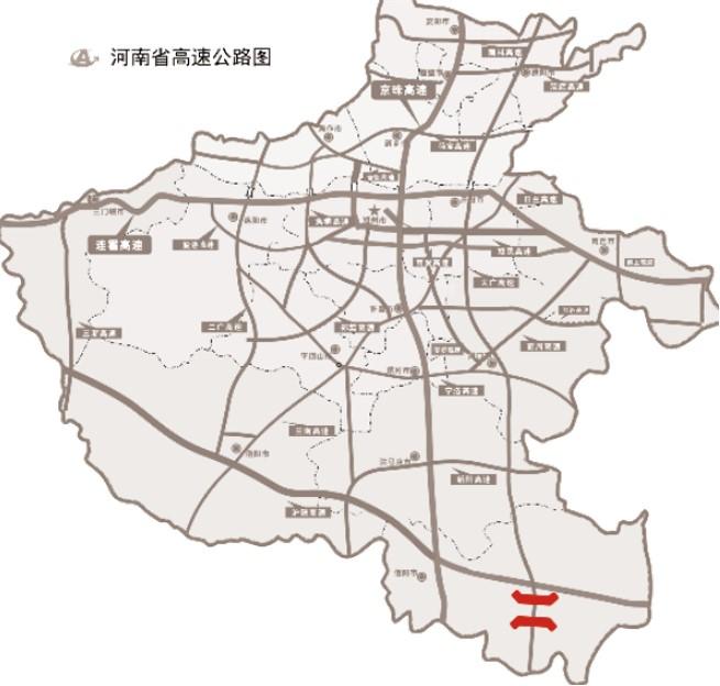 河南大广高速信阳龙王寨桥体K2269 750