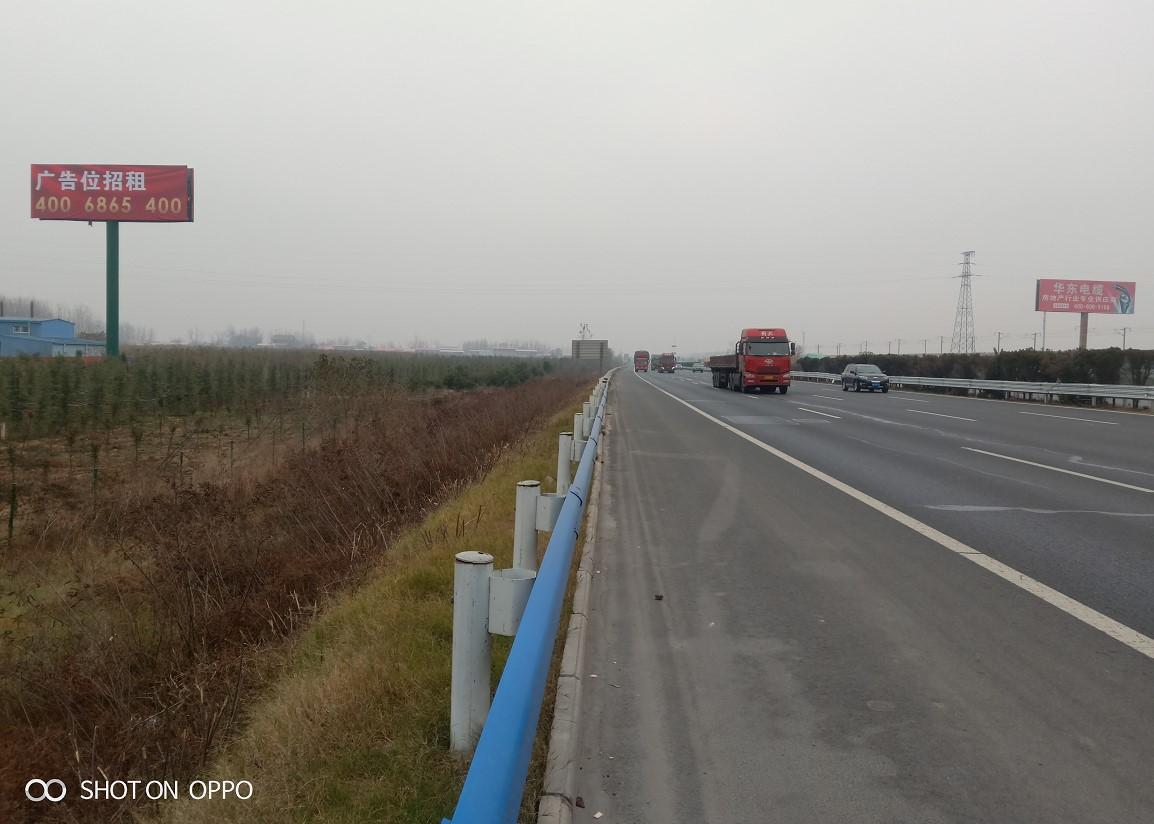 河南京港澳高速k712公里处