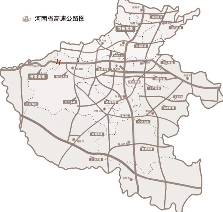 连霍高速三门峡渑池收费站K758 950