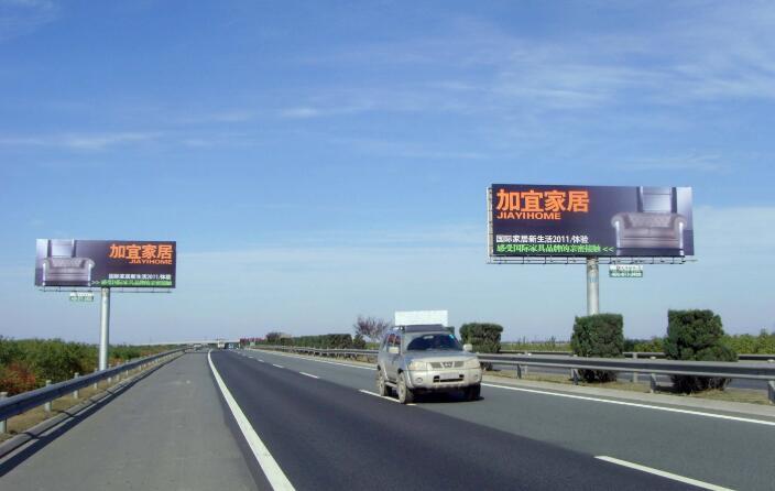 河南:高速公路开始模拟收费!