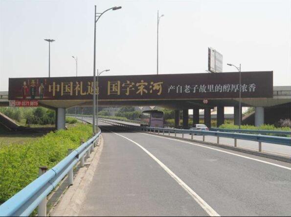 五一河南高速日均车流量约250万 错峰出行特点明显