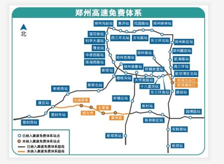 河南机场广告