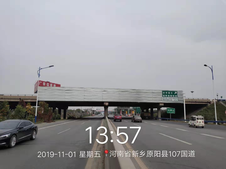 河南市区广告