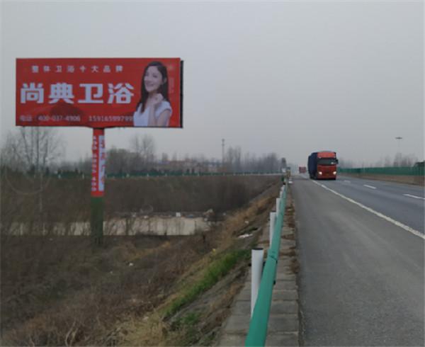 河南大广高速信阳光山收费站