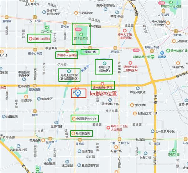 郑州市区广告