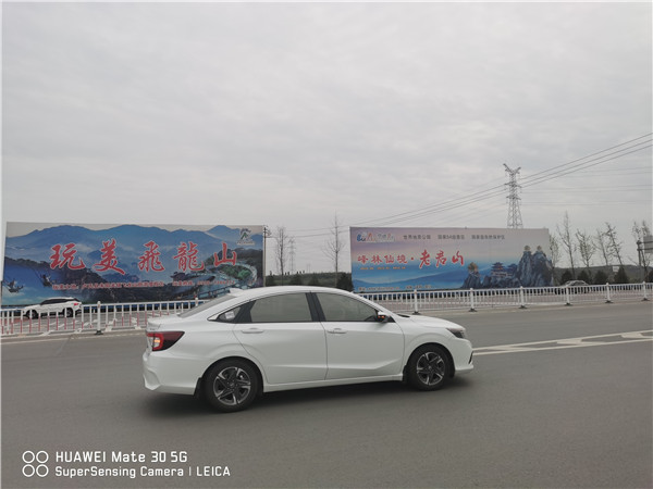 郑州高速广告