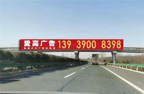 河南新阳高速驻马店段k100 400