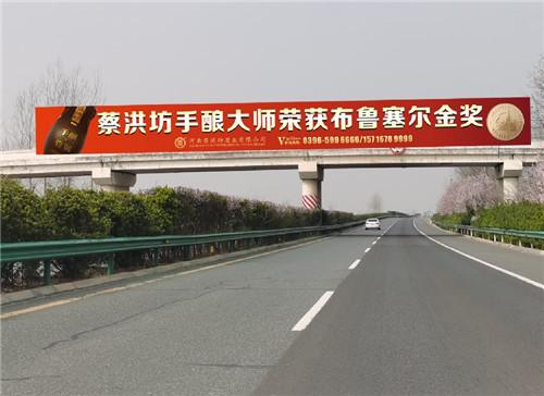 河南新阳高速驻马店段k97 200