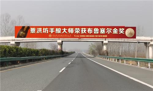 河南新阳高速驻马店段k32 900