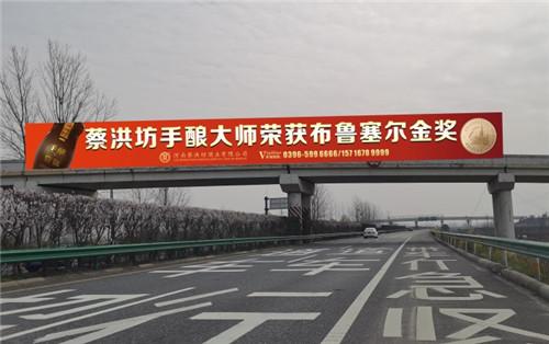 河南新阳高速驻马店段k39 300