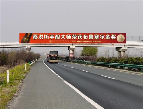 河南新阳高速驻马店段k44 600