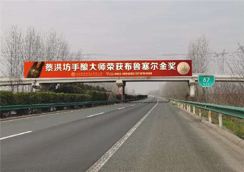 新阳高速驻马店段k67