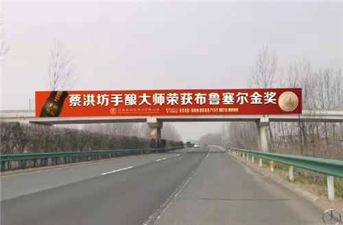河南新阳高速驻马店段k67 950