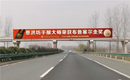 新阳高速驻马店段k72 200