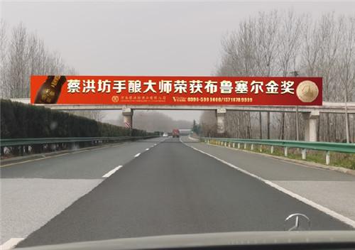 新阳高速驻马店段k76