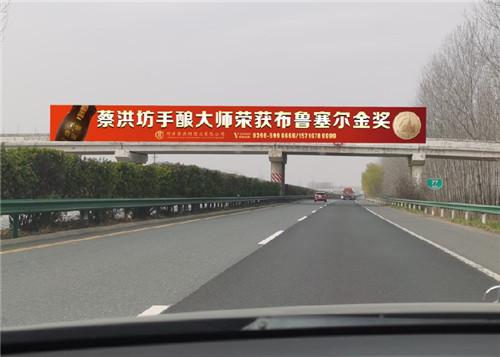 新阳高速驻马店段k77