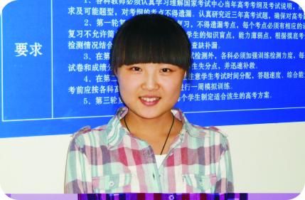 张钰-中国人民解放军大学