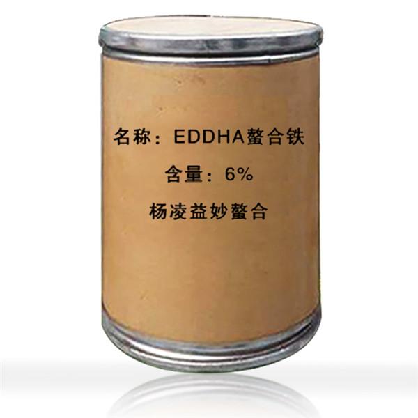 EDDHA Fe6铁原粉