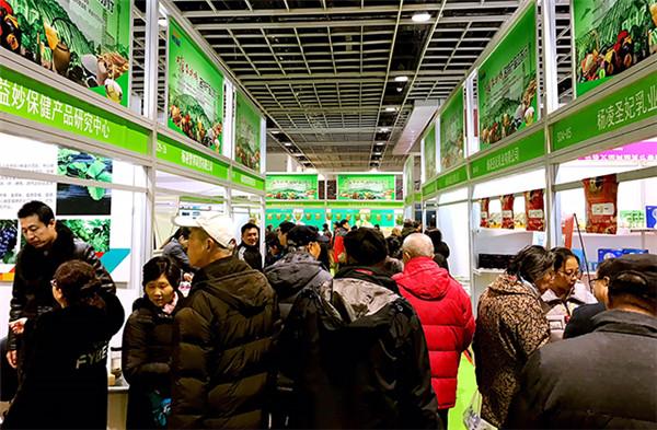 热烈祝贺第18届杨凌农高会胜利召开