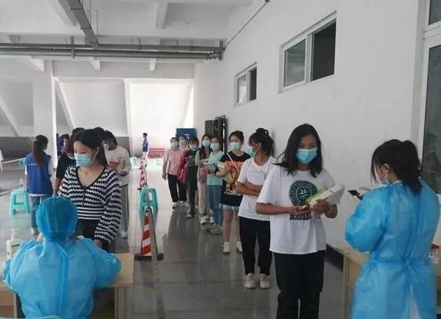 福建省全体师生9月19日前完成新一轮核酸检测