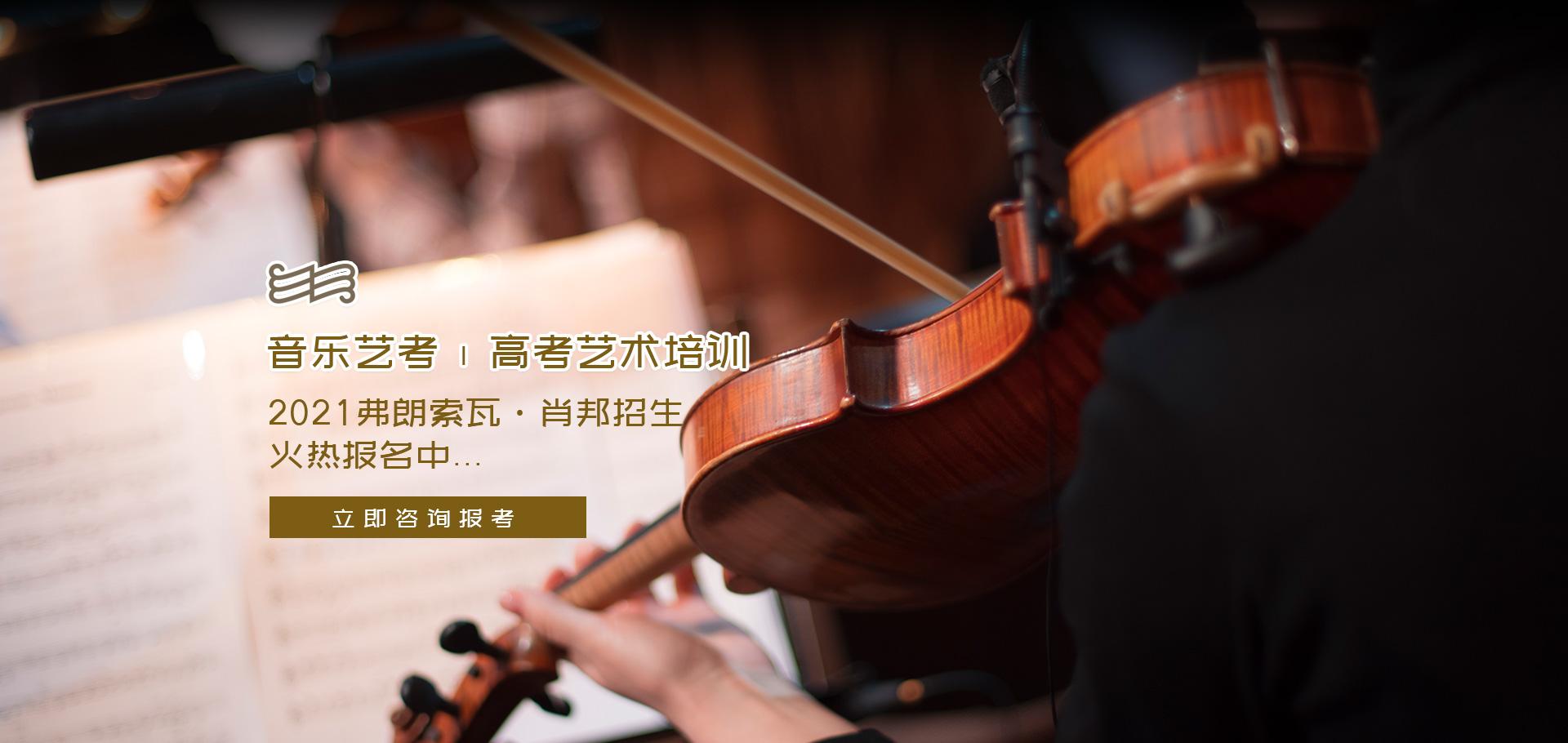 关于音乐专业的考试,艺考生有什么好的方法呢?