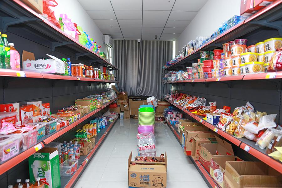 学生生活超市