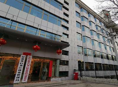 甘肃省白龙江林业管理局办公楼外墙保温工程