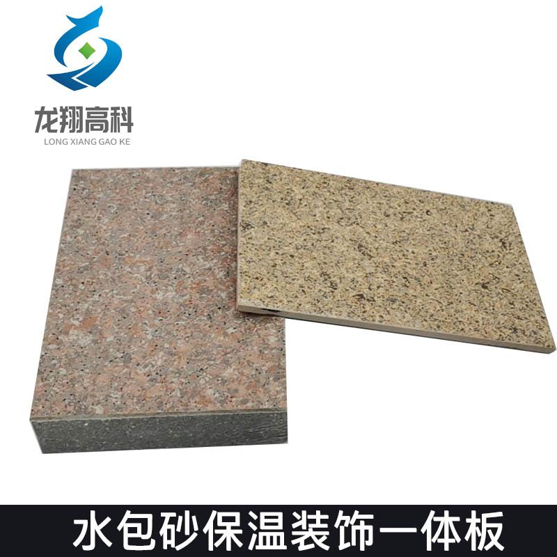 甘肃坤远节能一体板厂家-外墙一体板的五种特点