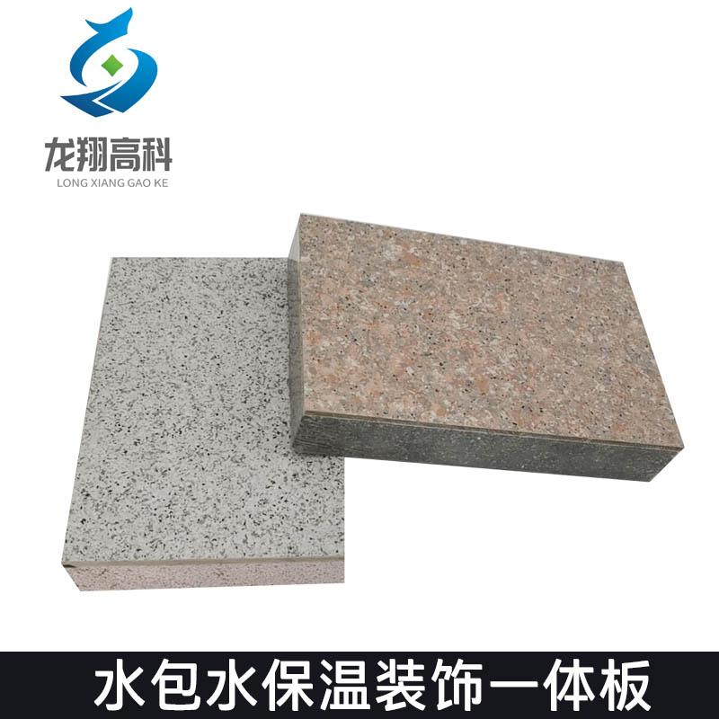甘肃坤远节能今天分享外墙保温一体板的作用
